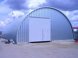 Арочные склады и ангары быстровозводимые металлические