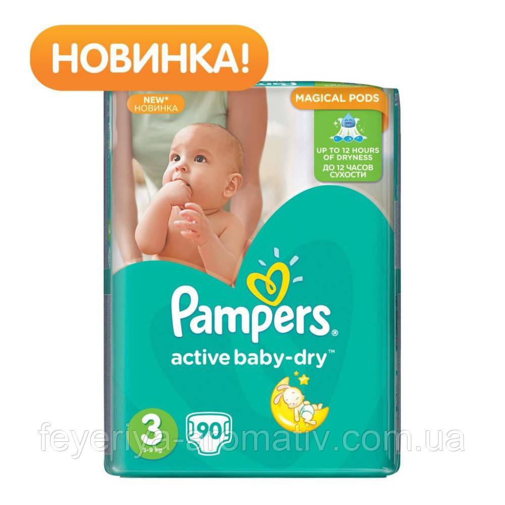 Подгузники Pampers Active Baby 3 (Midi)