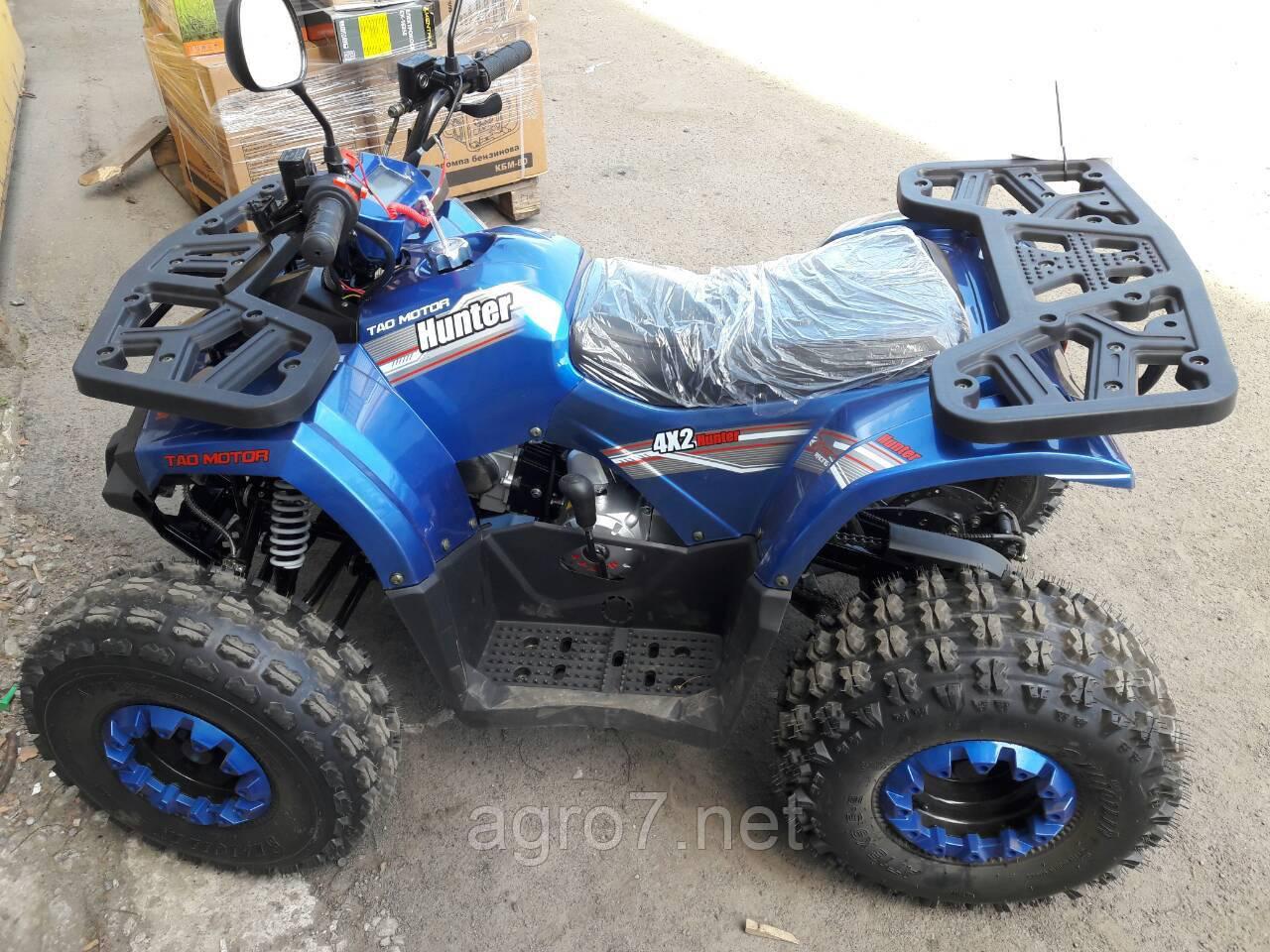 Квадроцикл с доставкой SPARK SP125-6