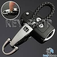 Кожаный плетеный (черный) брелок для авто ключей Хонда (Honda) с хромированным карабином
