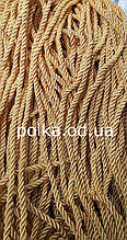 Декоративный витой шнур  желтый(под золото)ширина 5мм (1 моток-100ярдов)