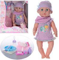 Кукла 30719 Baby Toby девочка в коробке