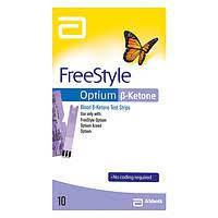 Тест - полоски FreeStyle Optium β-Ketone (Бета-Кетон), 10 шт. (США)