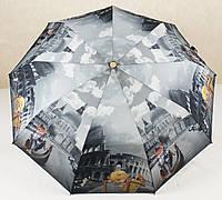 Зонт женский полуавтомат Novel