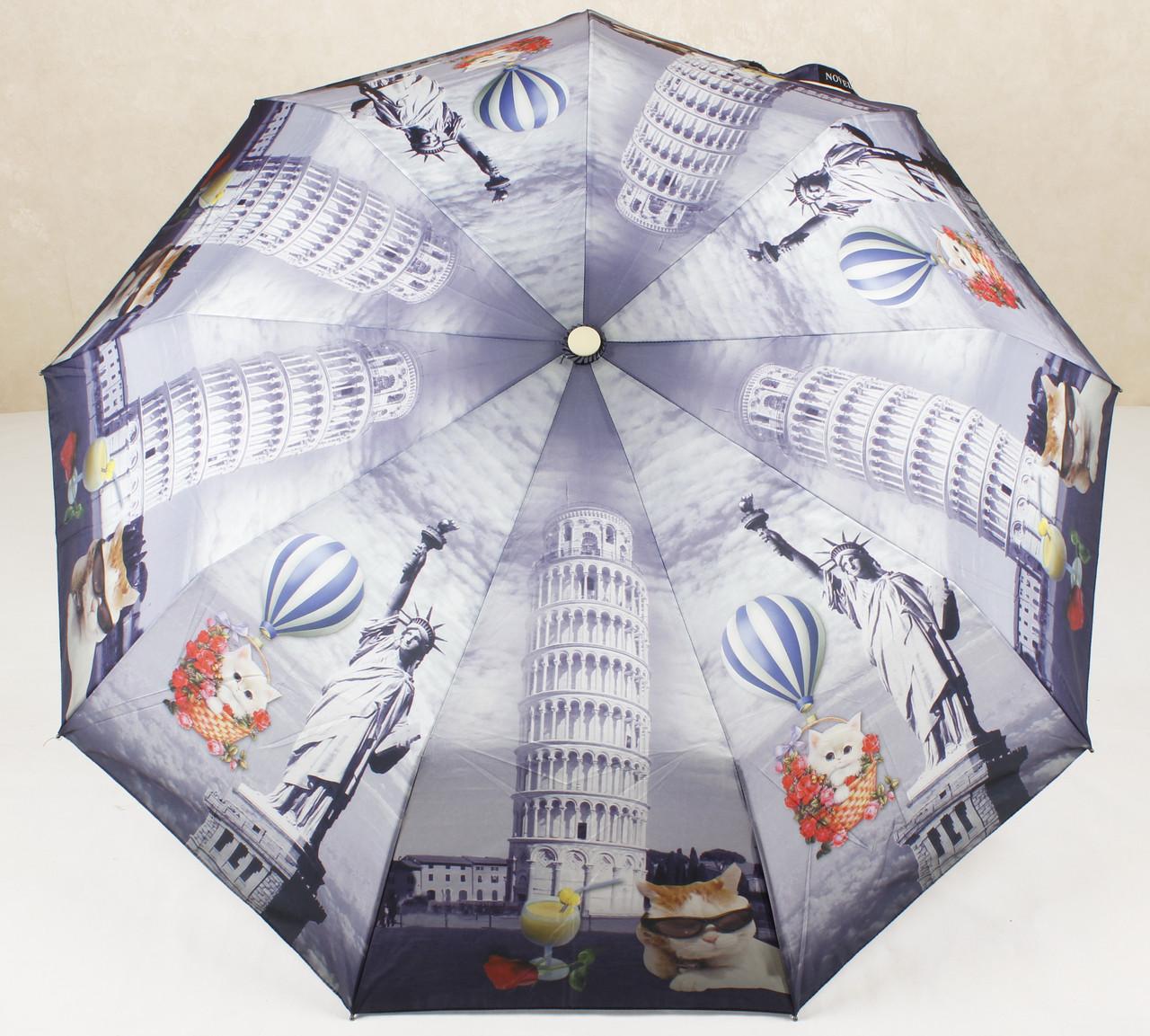 Зонт женский полуавтомат города Novel