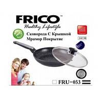 Frico Сковородка антипригарная FRU-053