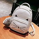 Рюкзак женский кожзам. с ушками и усами кота с брелком Женский, Белый, фото 2