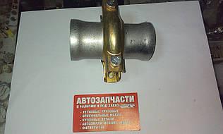 Хомут глушителя с фланцами Д=48 мм.