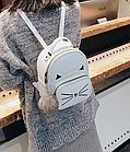 Рюкзак женский кожзам. с ушками и усами кота с брелком Женский, Белый, фото 4