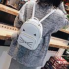 Рюкзак женский кожзам. с ушками и усами кота с брелком Женский, Белый, фото 8