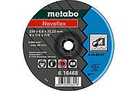 Круг для зачистки по стали Metabo NOVOFLEX 125X6, 0X22, SF 27