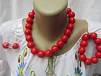 Комплект: бусы, браслет, серьги, бусина - 2 см (45/35)