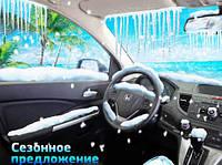 Запрвка автокондиционеров Киев, Демеевка, Голосеевский район (Ширма, Совки)., фото 1
