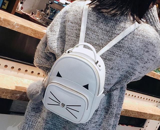 классный белый рюкзак