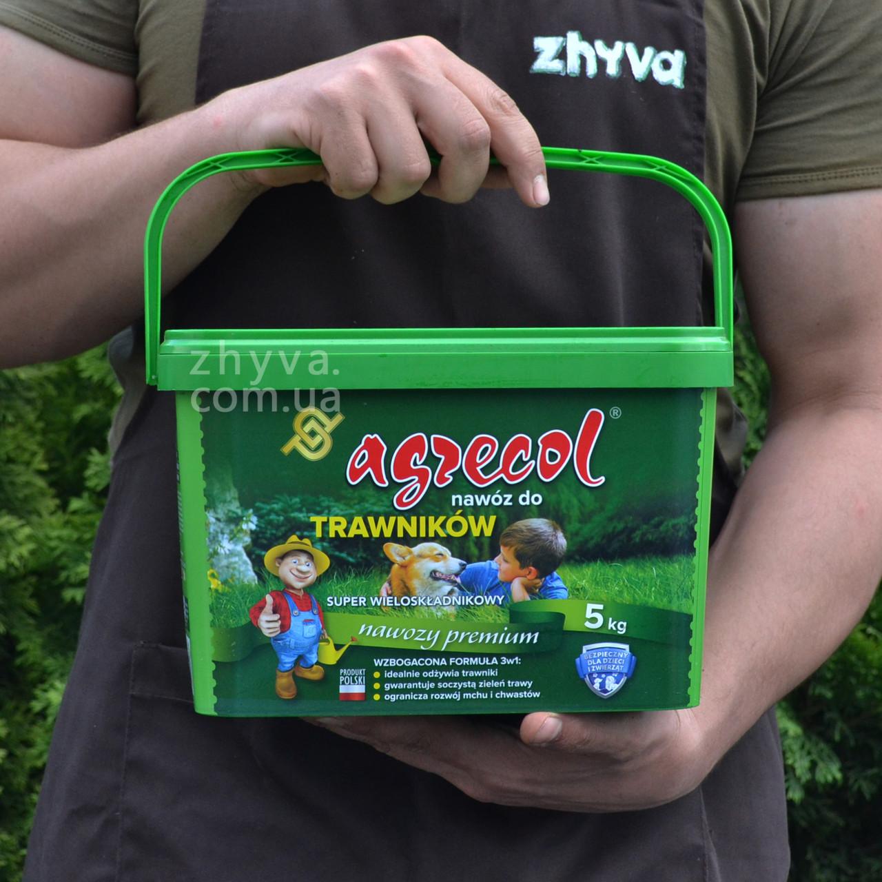 Удобрение Agrecol для газона Super багатокомпонентнe 5кг