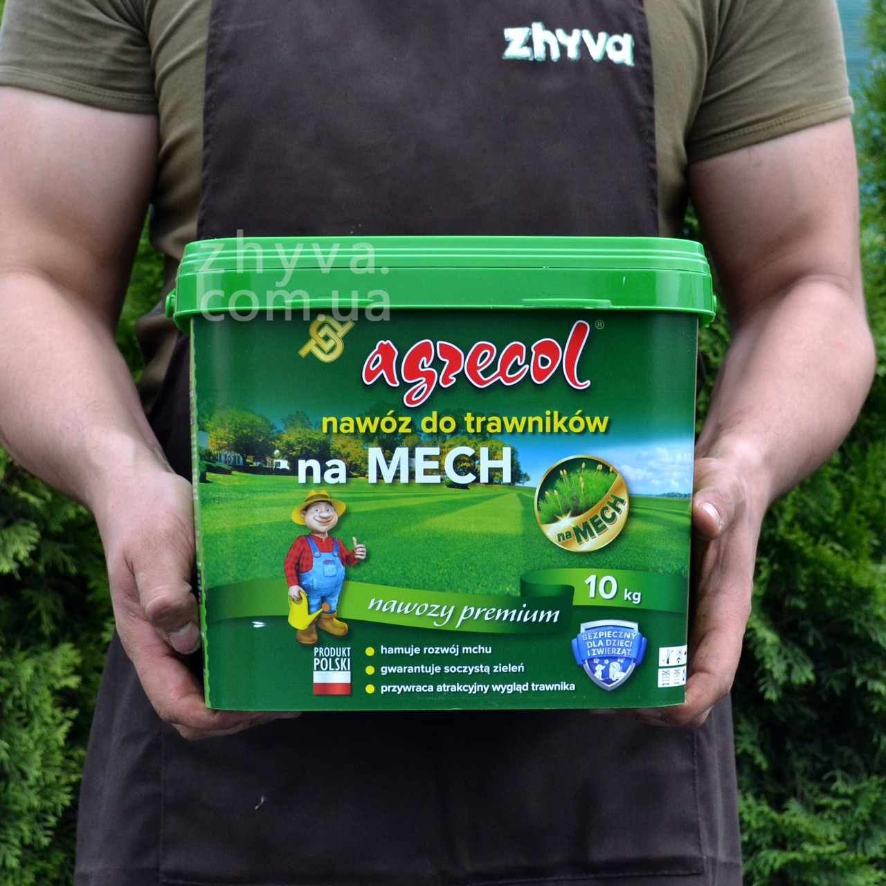 Добриво Agrecol для газону від Моху 10кг
