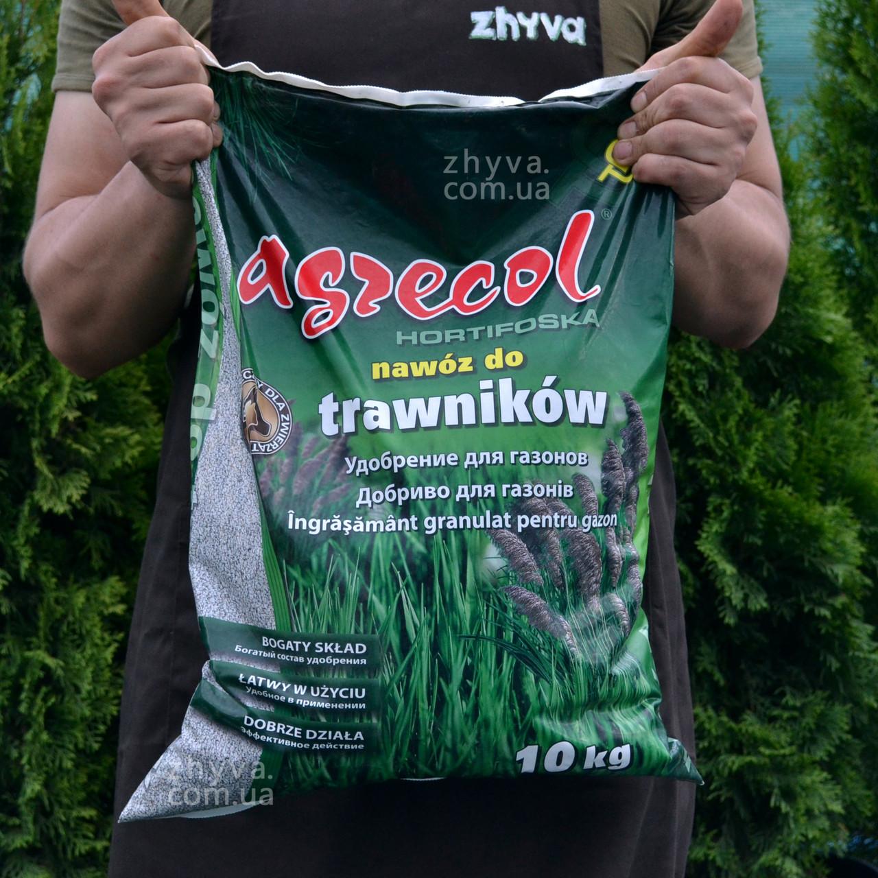 Добриво Agrecol для газонів Hortifoska 10кг