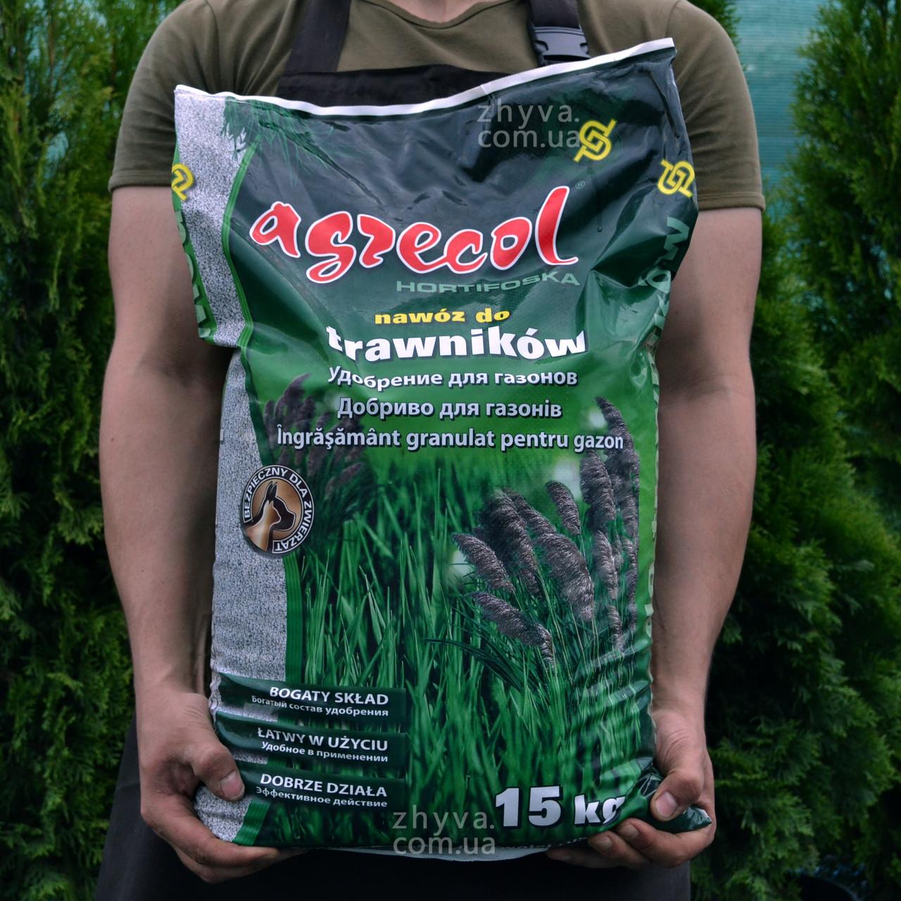 Добриво Agrecol для Газонів Hortifoska 15кг