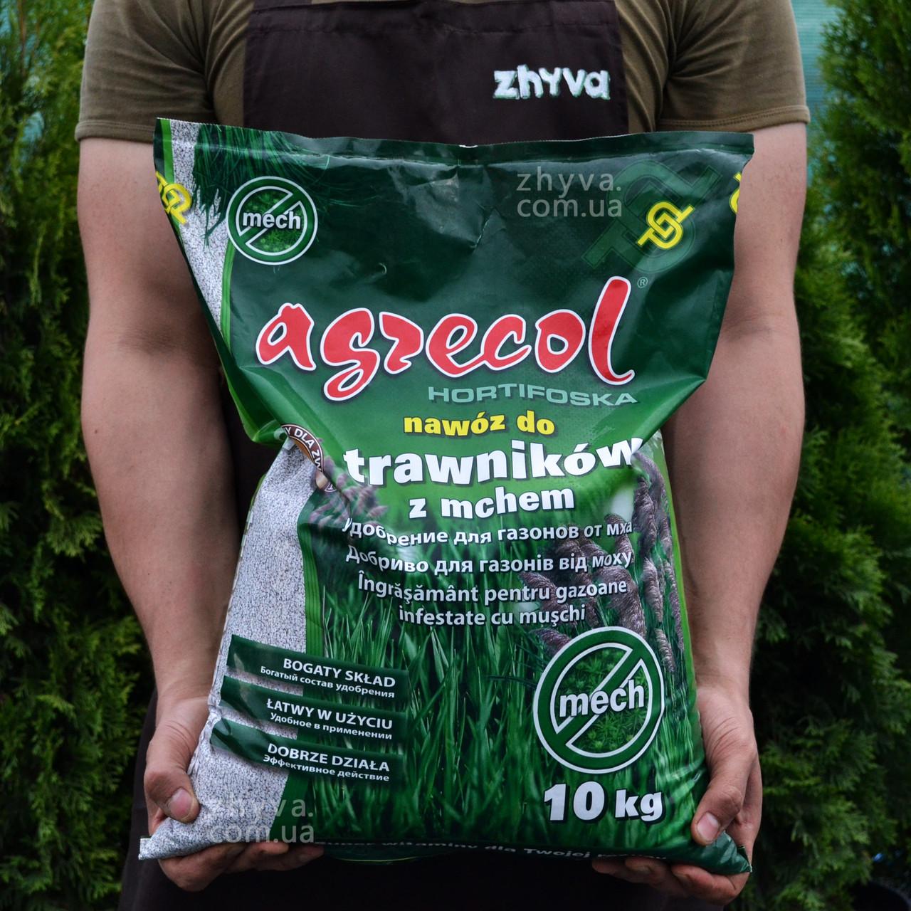 Добриво Agrecol для Газону від моху Hortifoska 10кг