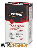 Минеральное масло Rovas Truck 15W-40 1л