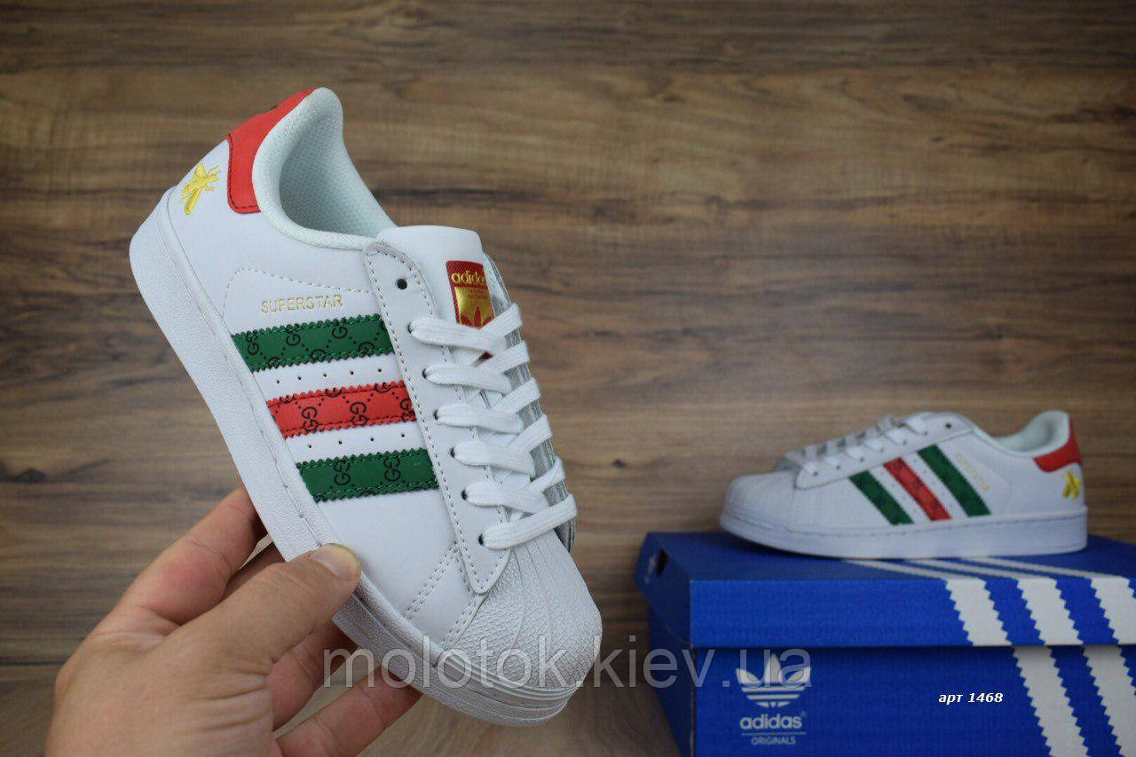 adidas superstar x gucci