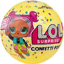 Кукла LOL CONFETTI
