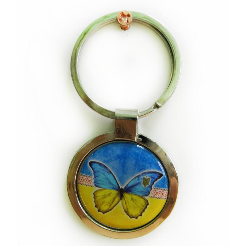 """Брелок для ключів металевий з українською символікою """"Метелик"""""""