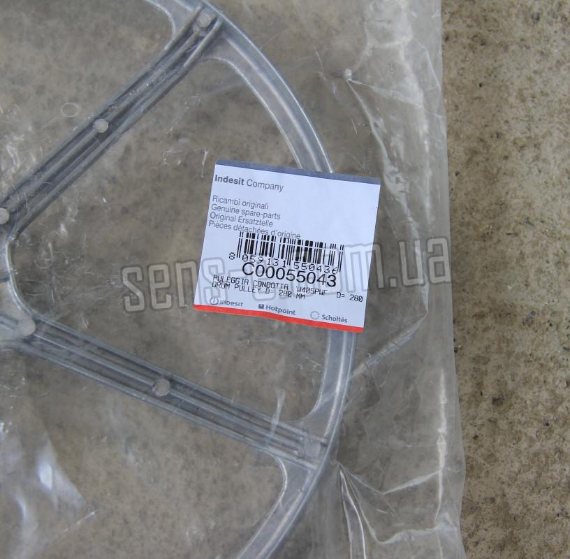 Шкив для стиральной машины Indesit AR055043