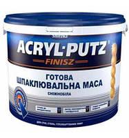 Шпаклевка Acryl-putz готовая в ведрах 0,5 кг