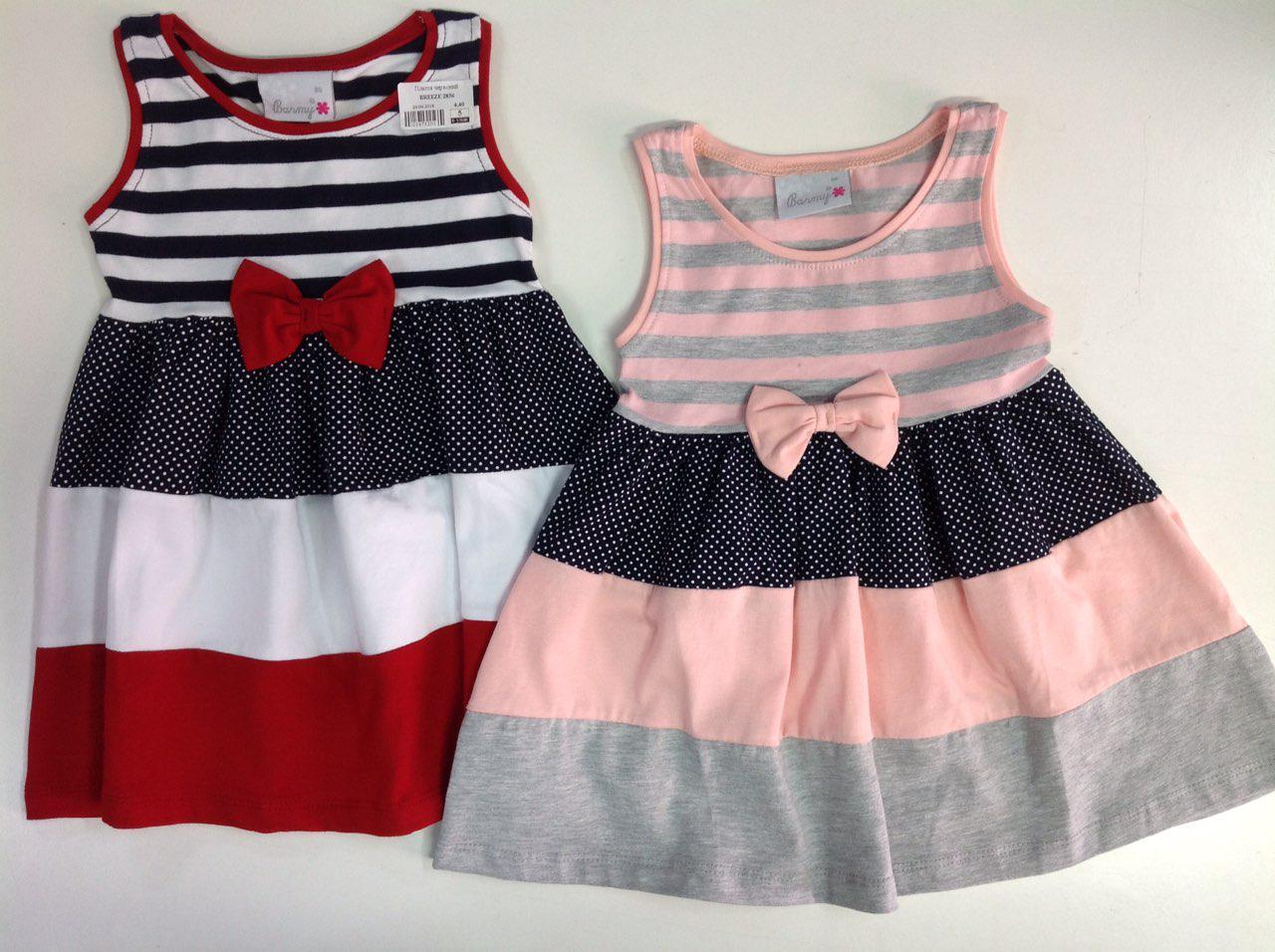 Стильное платье для девочки - Оптово-розничный магазин
