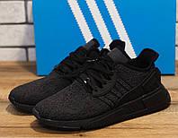 d4a4728c Adidas EQT кроссовки мужские в Украине. Сравнить цены, купить ...