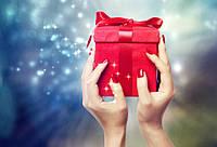 Незвичайні Подарунки