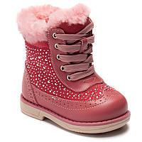Шалунишка ботинки