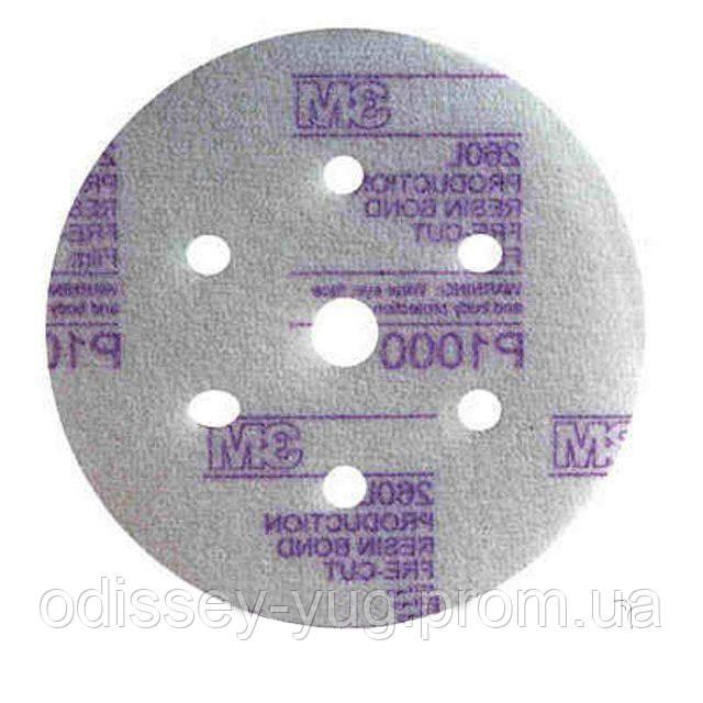 Круги шлифовальные 3M Hookit 260L Р600 50242