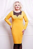 Платье Фиеста FS-4423 (горчица), фото 1