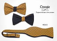 """Галстук-бабочка """"Brown Petal"""" от Cravate. Горчично-черные тона с мелким цветочным принтом."""