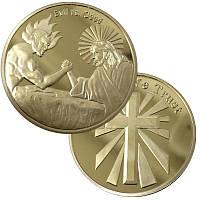 Позолоченная сувенирная монета Бог против Сатаны