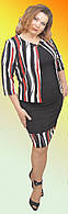 Женское платье с пиджаком № 860, фото 1