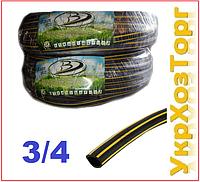"Шланг поливочный ""Borika"" Rain 3/4 (18 mm), 30 м."
