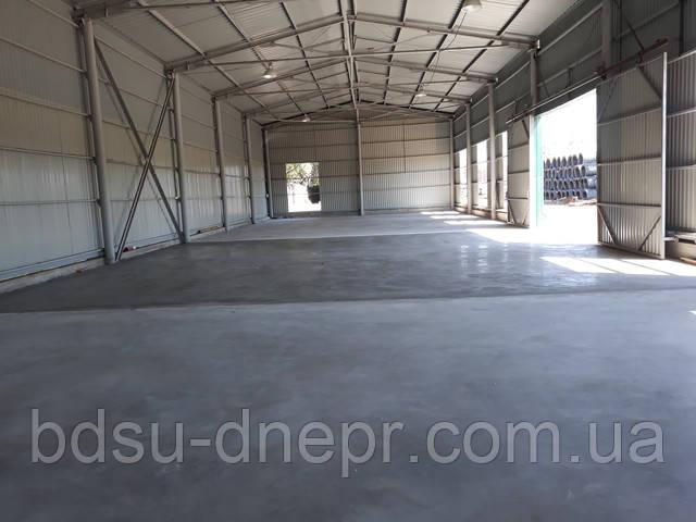 Фото бетонного основания в Днепре