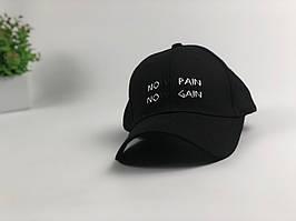Кепка бейсболка Know Pain Know Gain (черная)