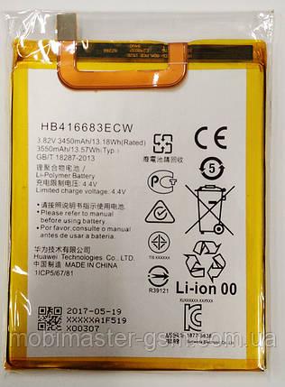 Аккумуляторная батарея HB416683ECW для Huawei Nexus 6P, фото 2