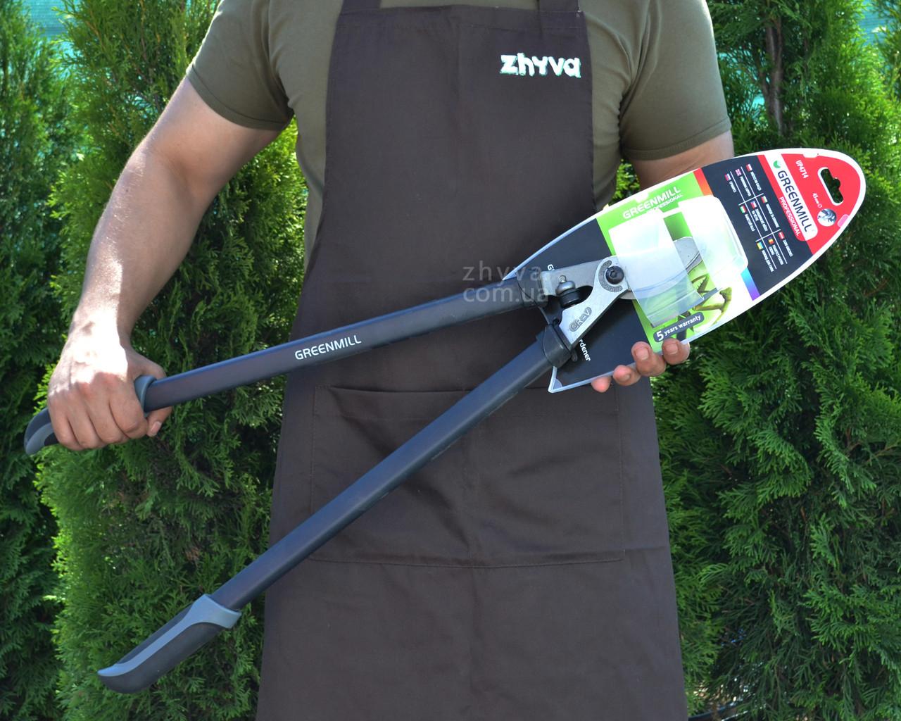 Сучкоріз професійний Greenmill UP4714 (зріз 45мм)
