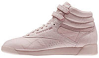 "Кроссовки Reebok Freestyle HI FBT ""Polish Pink"" (BS6279)"
