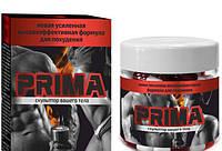 Средство для похудения  PRIMA,№120 в банке