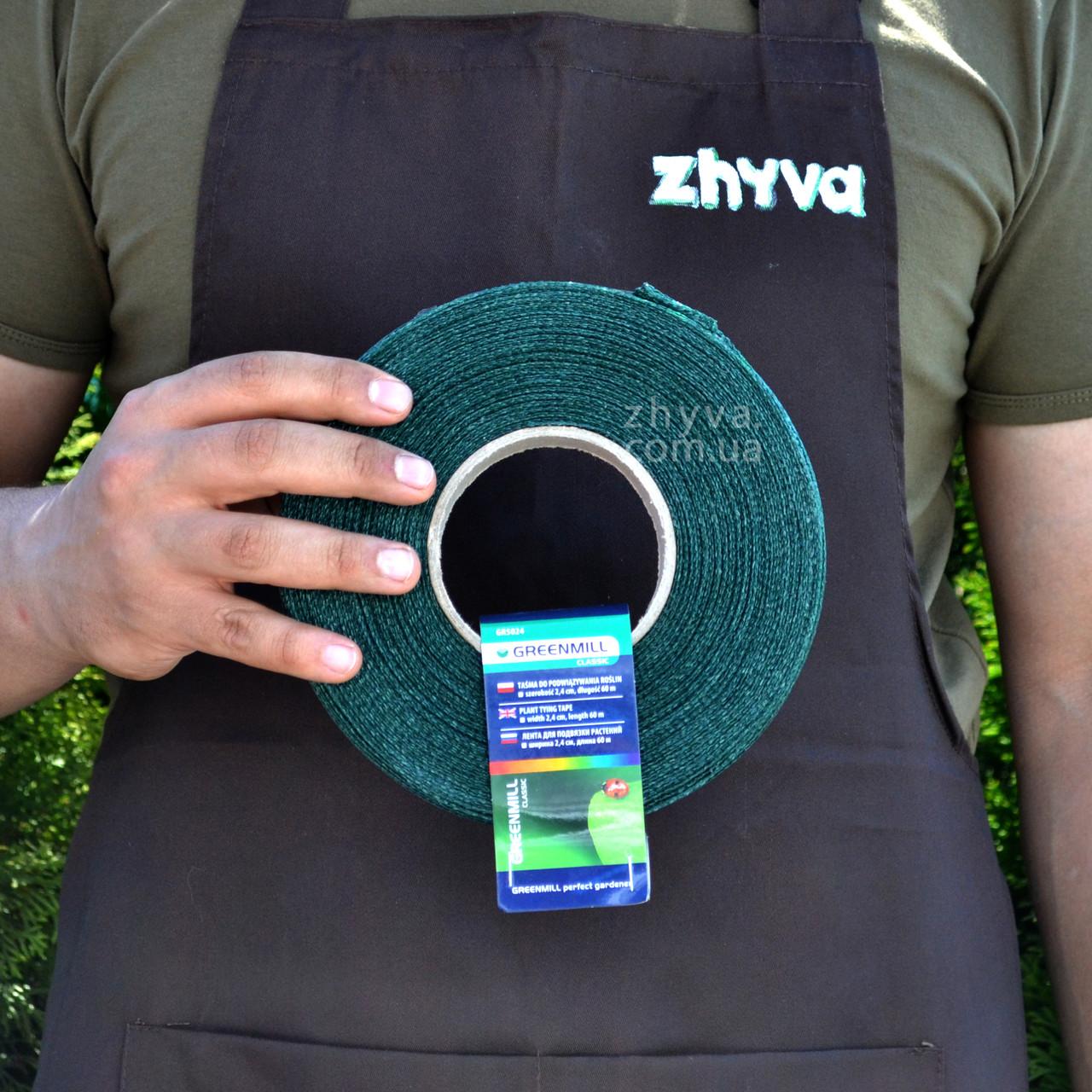 Стрічка для підв'язування рослин Greenmill 60м