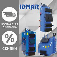 Твердотопливные котлы длительного горения Idmar (Идмар Украина)