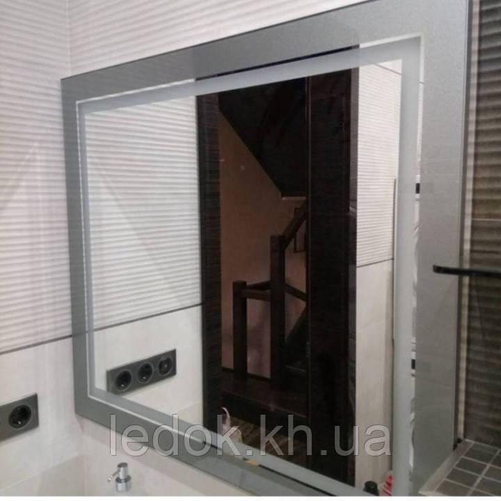 Зеркало для ванной с подсветкой Metallic 80*60см