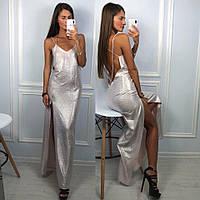 Женское роскошное длинное платье из люрекса (3 цвета), фото 1