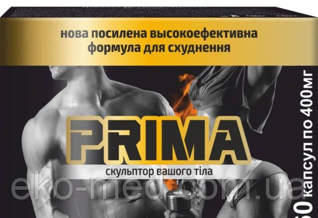 Средство для похудения  PRIMA,№60 в блистере